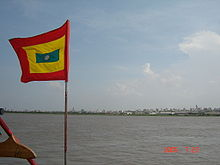 Barranquilla flag and city.jpg