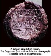 BaruchBulla