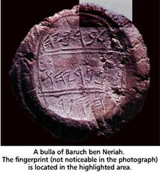 Baruch ben Neriah - Image: Baruch Bulla