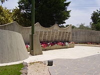 Bedouin Soldiers Memorial, Israel.jpg