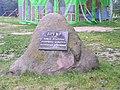 Belarus-Mir-Park Sign.jpg