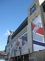 BellCenter2009downtown.jpg