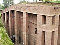 Bet Medhane Alem, Lalibela - panoramio (3).jpg