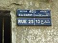 Beyrouth, secteur 40 - El-Zarif.jpg