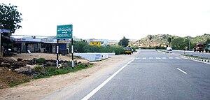 Bhoodan Pochampally - Image: Bhoodhan Pochampally Sign Board