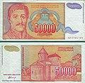 Billete de cincuenta mil dinares yugoslavos - 1994.jpg