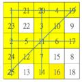 Bingo (taiwan).png