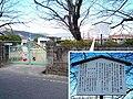 Birthplace of Rentarou Taki's Ancestor.jpg