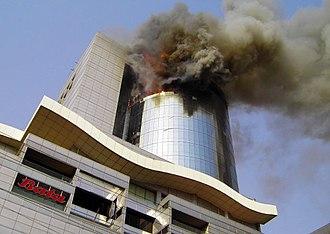 Bashundhara City - Image: Blaze At Bashundhura City Tower