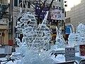 Blue Dragon Ice Sculpture.JPG