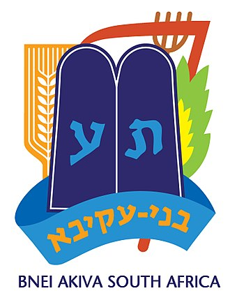 Bnei Akiva - The Official Emblem of Bnei Akiva South Africa