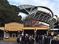 Bob Quinn gates, Adelaide Oval.jpg