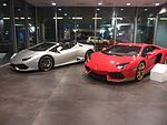 Bologna, airport, Lamborghini.jpg