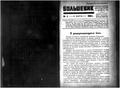Bolshevik 1930 No5.pdf