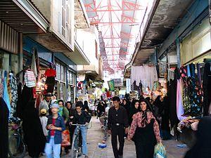 Bazaar of Borujerd - A view of the Bazaar of Borujerd