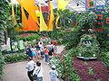 Botanical Gardens Greenhouse i..JPG