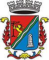 selo oficial da Cidade de São Leopoldo