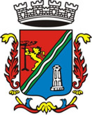 São Leopoldo - Image: Brasao Sao Leopoldo