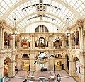 Bristol City Museum.jpg
