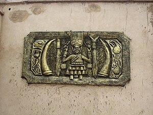 Bana, Cameroon - Image: Bronze Bakassa 2