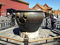 Bronze water basins besides Hall of Preserving Harmony.jpg