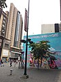 Bulevar de Sabana Grande. Centro Empresarial Sabana Grande al fondo.jpg