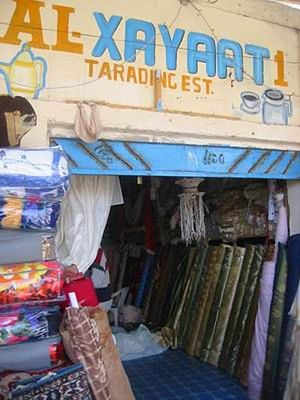 Burao - A fabric and carpet boutique in Burao's old section.