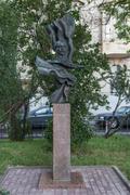 Bust Lermontovu.png