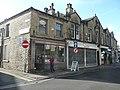 Butcher's shop, Bethel Street, Brighouse - geograph.org.uk - 1567153.jpg