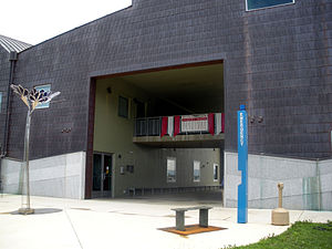 Shepherd University - Contemporary Arts Center entrance Phase I