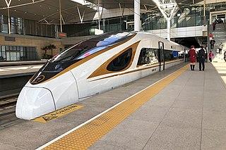 Beijing–Tianjin intercity railway High speed railway between Beijing and Tianjin, China