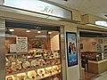 Cafe-Ars-Sun-Road.jpg