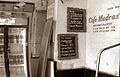 Cafe Madras Entrance.jpg