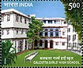 Calcutta Girls High School 2006 stamp of India.jpg