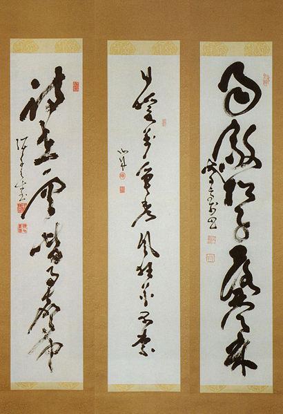 410px Calligraphies of Bakumatsu Sanshu Thư pháp hiện đại Nhật Bản