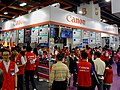 Canon booth, Taipei IT Month 20161211.jpg