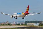 Capital Airlines Airbus A330-243 at Sanya Phoenix International Airport (2).jpg