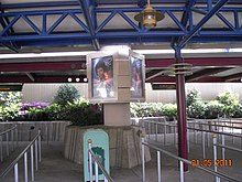 Captain EO Disneyland Paris, Discoveryland Theater.jpg