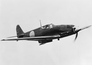Captured Kawasaki Ki-61 in flight near NAS Patuxent River in 1945.jpg