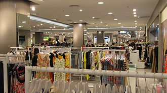 Central Department Store - Image: Central Clothing Department