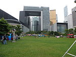 Central Government Offices during Umbrella Movement.JPG