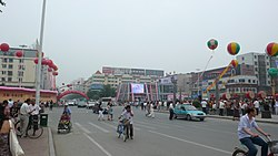Downtown Haicheng on 20 July 2008