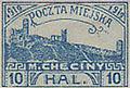 Chęciny-stamps-PM-series-7.jpg