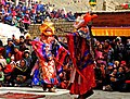 Cham dance during Dosmoche festival in Leh Palace DSCN5692 1.jpg