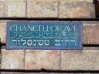 Straus Street - Chancellor Avenue street sign