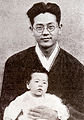 Chang Myon and his second son Chang Chin in Pyungyang, 1928.jpg