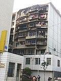 Changsha PICT1425 (1372656549).jpg