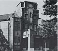 Chiba Medical School-old1.jpg