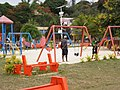 Children Park - panoramio.jpg