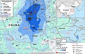 Précipitations dans la province du Henan (mm) 18-27 juillet